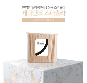 J&CO 스파츌라